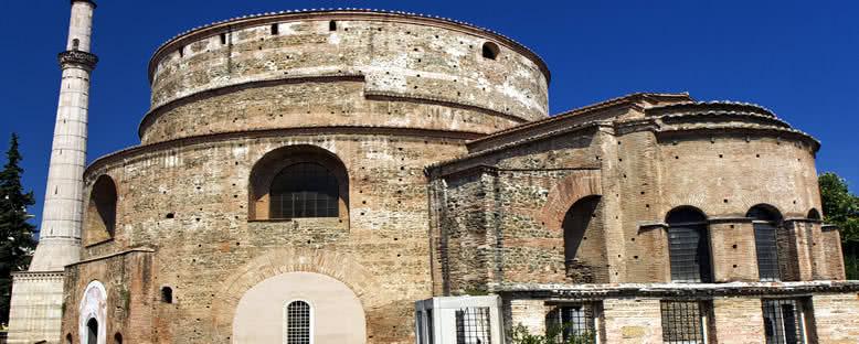 Antik Galerius Sarayı - Selanik