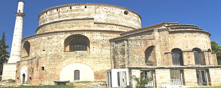 Galerius Sarayı - Selanik