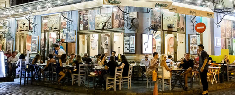 Tavernalar - Selanik