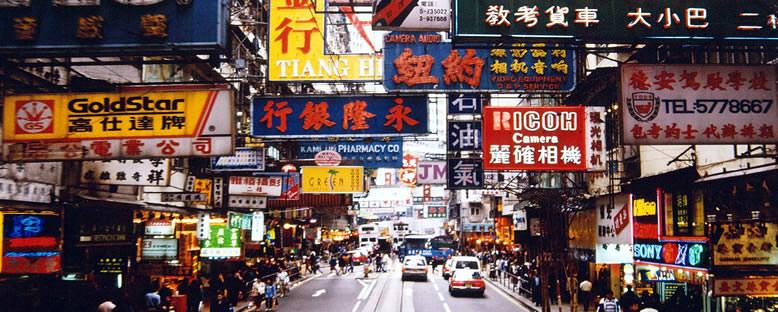 Sokaklar - Hong Kong