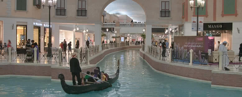 Alışveriş Merkezleri - Doha
