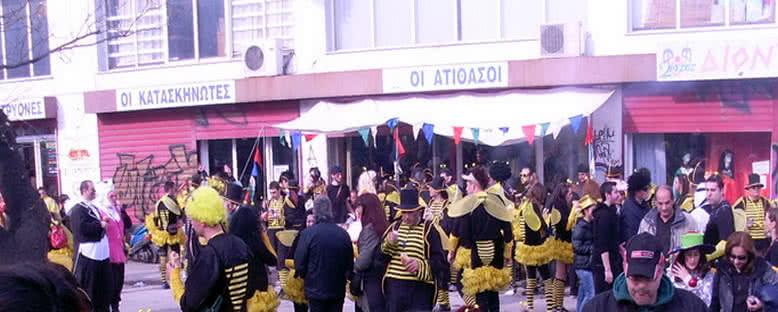 Arılar - İskeçe Festivali