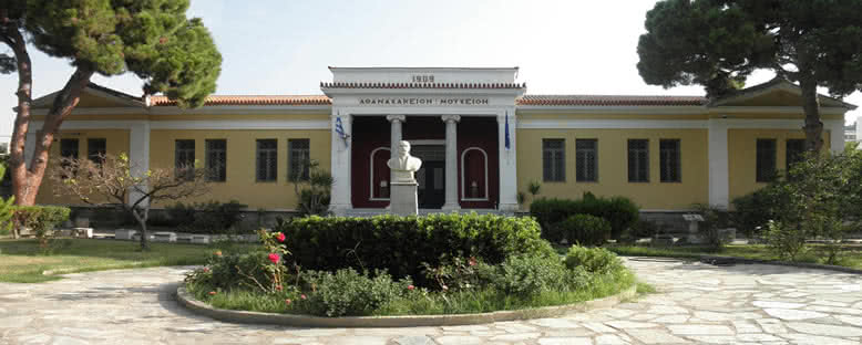 Arkeoloji Müzesi - Volos