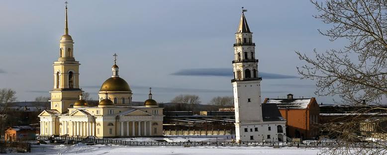 Eğik Kule ve Kilise - Nevyansk