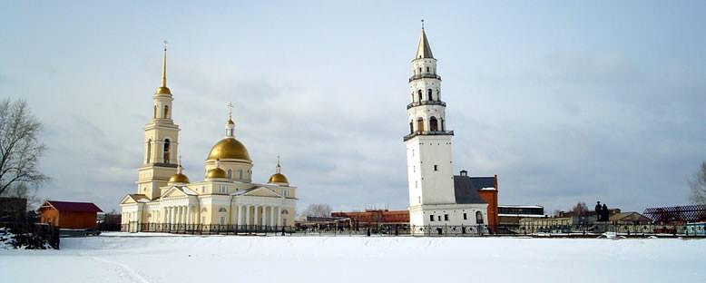 Eğik Kule - Nevyansk