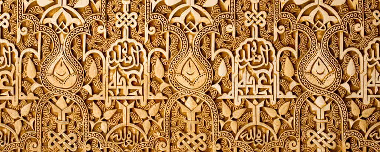 Elhamra Duvar Detayı - Granada