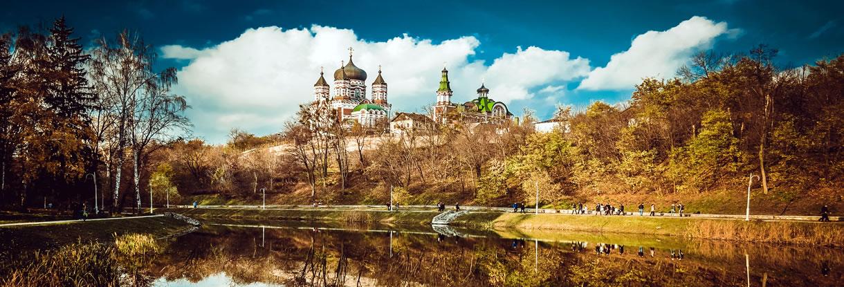 Ukrayna Turları