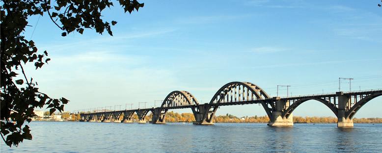 Merefa-Kherson Köprüsü - Dnipropetrovsk