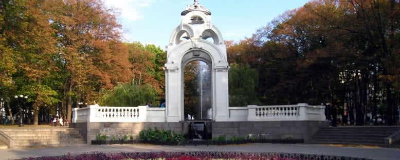 Mirror Stream Fountain - Kharkov