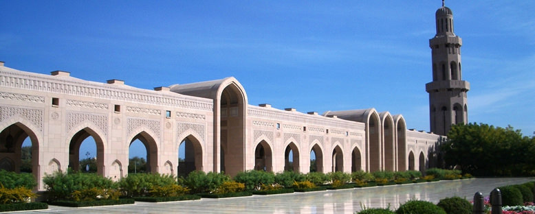 Sultan Kabus Camii Avlusu - Muscat