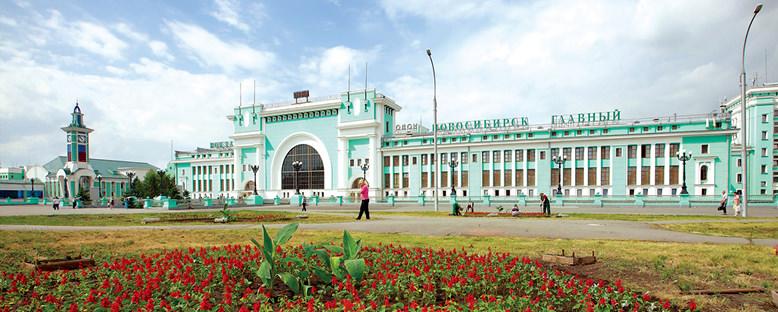 Tren İstasyonu - Novosibirsk