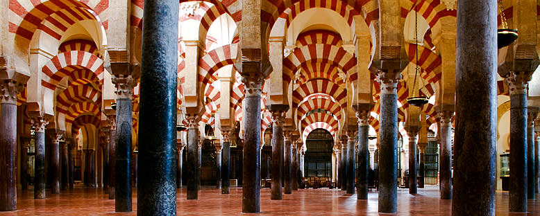 Mezquita İç Görünümü - Cordoba